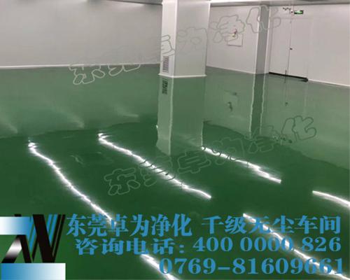 湖南某公司千级无尘车间工程案例