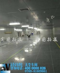 陕西某公司合作十万级无尘车间工程