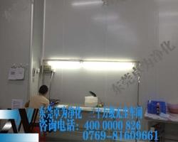 深圳市金天下珠宝有限公司30万级无尘车间工程案例