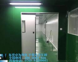 珠海市力捷科激光技术有限公司千级无尘车间工程案例