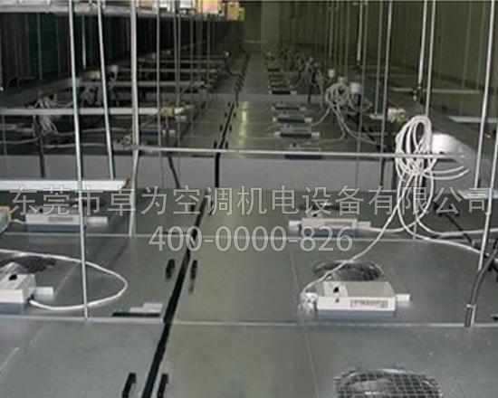 洁净室FFU系统