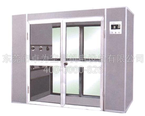 货淋室1200