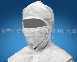 一次性防静电口罩